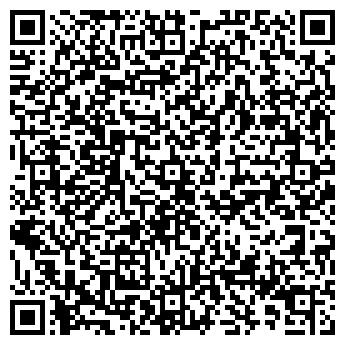 QR-код с контактной информацией организации ИСМАИЛОВ И К ТОО