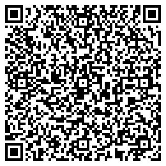 QR-код с контактной информацией организации ГРАЙВОРОНСКОЕ ЗАО