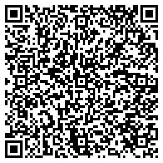 QR-код с контактной информацией организации КОМБИПРОМ ТОО