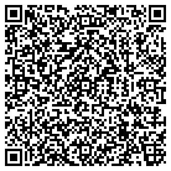QR-код с контактной информацией организации НИЖНЕБАЙГОРСКОЕ, ТОО