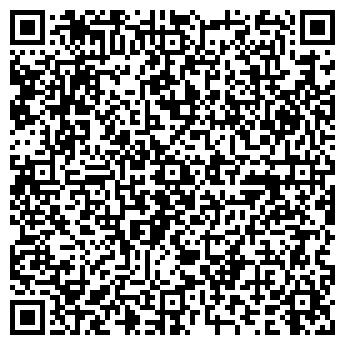 QR-код с контактной информацией организации УГЛЯНСКАЯ АМБУЛАТОРИЯ