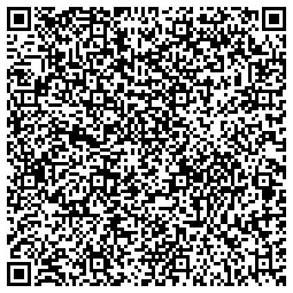 QR-код с контактной информацией организации КАЗАХСКИЙ НАЦИОНАЛЬНЫЙ ТЕХНИЧЕСКИЙ УНИВЕРСИТЕТ ИМ. К.И.САТПАЕВА Г. Г.УСТЬ-КАМЕНОГОРСК,