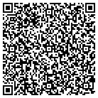 QR-код с контактной информацией организации ВЕСЬЕГОНСКИЙ РЫБОЗАВОД