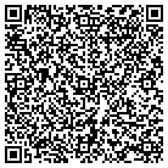 QR-код с контактной информацией организации ВЕСЬЕГОНСКИЙ ХЛЕБОКОМБИНАТ