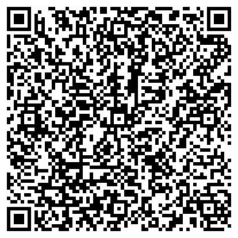 QR-код с контактной информацией организации ВЕСЬЕГОНСКИЙ ЛЬНОЗАВОД, ОАО