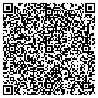 QR-код с контактной информацией организации ФИРМА ВЕСЬ ЛТД