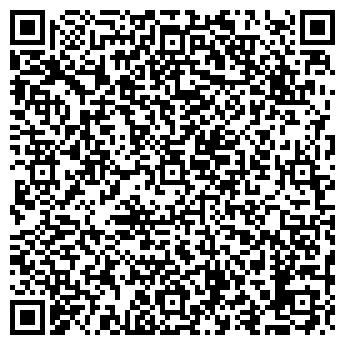 QR-код с контактной информацией организации ВЕСЬЕГОНСКОЕ ДРСУ