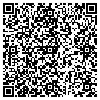 QR-код с контактной информацией организации МАКС ФИРМА