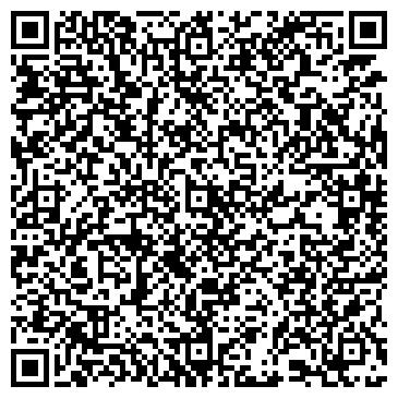 QR-код с контактной информацией организации РАСЧЕТНО-КАССОВЫЙ ЦЕНТР ВЕСЬЕГОНСК