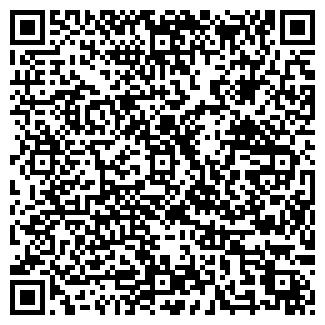 QR-код с контактной информацией организации ВЕСЬ