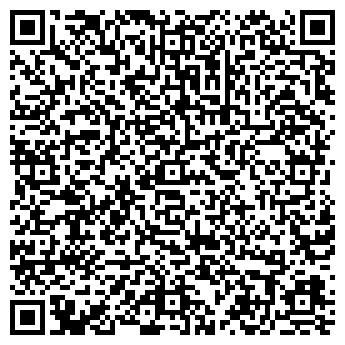 QR-код с контактной информацией организации ВИЧУГА-КОНТРАКТ, ООО