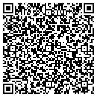QR-код с контактной информацией организации ЛЕНОК, ОАО