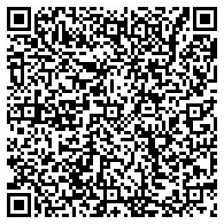 QR-код с контактной информацией организации ПРОГРЕСС, ГП