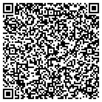 QR-код с контактной информацией организации ОАО ВИЧУГСКИЙ МОЛОЧНЫЙ ЗАВОД