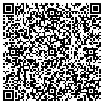 QR-код с контактной информацией организации ОТДЕЛЕНИЕ СВЯЗИ № 22