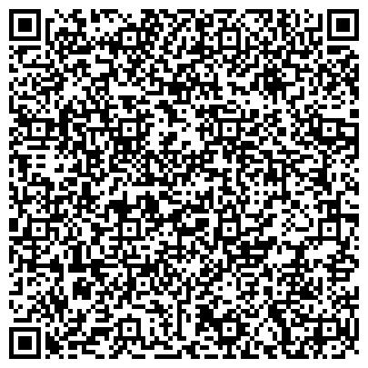 QR-код с контактной информацией организации ВЛАДИМИРСКИЙ ЦЕНТР УСЛУГ СВЯЗИ