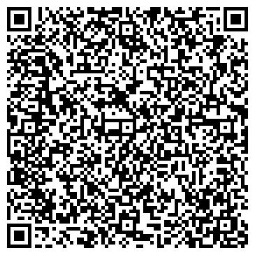 QR-код с контактной информацией организации ОТДЕЛЕНИЕ ПОЧТОВОЙ СВЯЗИ № 9
