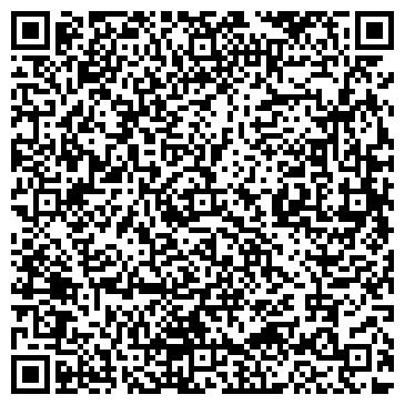 QR-код с контактной информацией организации ОТДЕЛЕНИЕ ПОЧТОВОЙ СВЯЗИ ПОС. ЮРЬЕВЕЦ
