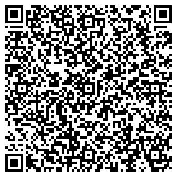 QR-код с контактной информацией организации ОТДЕЛЕНИЕ СВЯЗИ № 27