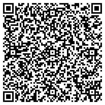 QR-код с контактной информацией организации ОТДЕЛЕНИЕ СВЯЗИ № 28