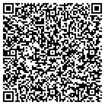 QR-код с контактной информацией организации ОТДЕЛЕНИЕ СВЯЗИ № 37