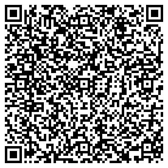 QR-код с контактной информацией организации ЦС-ХОЛДИНГ