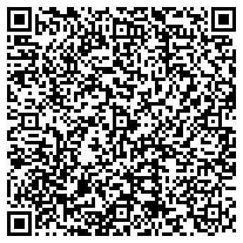QR-код с контактной информацией организации КОМПЛЕКС РЕАБИЛИТАЦИИ ВОС