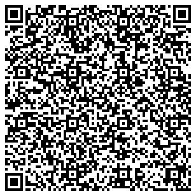 QR-код с контактной информацией организации ОБЛАСТНОЙ ЦЕНТР РЕАБИЛИТАЦИИ И СПОРТИВНОЙ МЕДИЦИНЫ