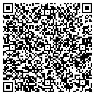 QR-код с контактной информацией организации ОПТИКСТАЙЛ-2
