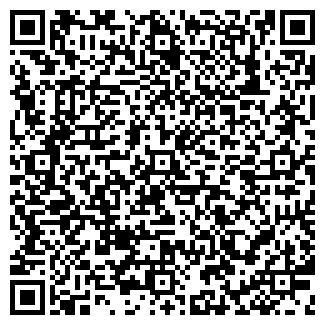QR-код с контактной информацией организации БЕЛЛО ДЕНТЭ