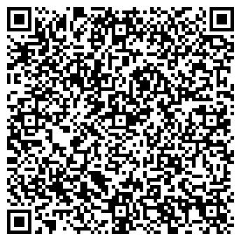 QR-код с контактной информацией организации ПАРАДИЗ ФИРМА ТОО
