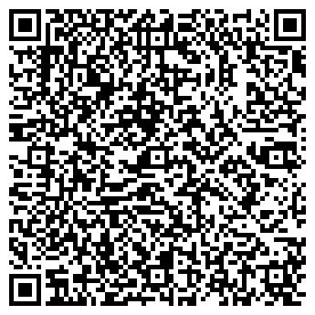 QR-код с контактной информацией организации БЕЛЛО ДЕНТЭ, ООО