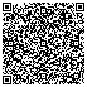QR-код с контактной информацией организации НА ВЕРХНЕЙ ДУБРОВЕ