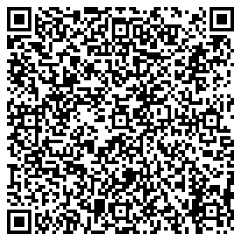 QR-код с контактной информацией организации ОТРУБИ, КОМБИКОРМ
