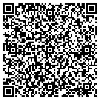 QR-код с контактной информацией организации РОСВКУС
