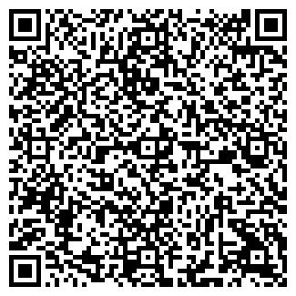 QR-код с контактной информацией организации ВИЗИТ-1