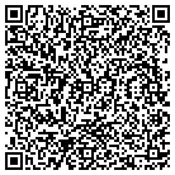 QR-код с контактной информацией организации ВКУСНЫЙ КАПРИЗ