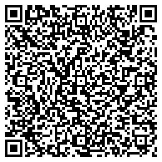 QR-код с контактной информацией организации ДЕСЕРТНЫЙ