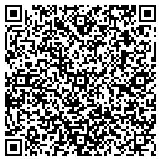 QR-код с контактной информацией организации ДЕСЯТКА