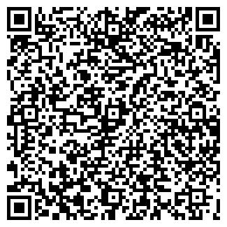QR-код с контактной информацией организации ДОБРЫЙ