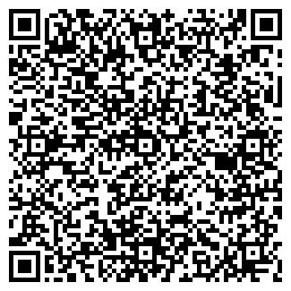 QR-код с контактной информацией организации ДУБРАВА