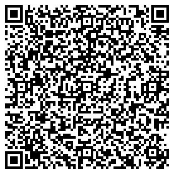 QR-код с контактной информацией организации ЗОЛОТОЙ ФАЗАН