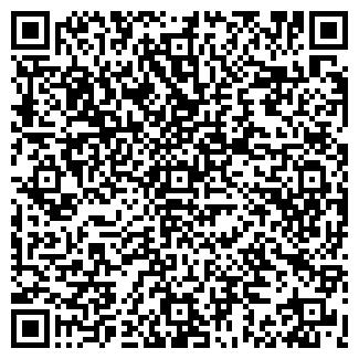 QR-код с контактной информацией организации КВАЗАР