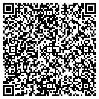 QR-код с контактной информацией организации ЛЕГЕНДА ФИРМА