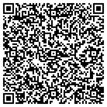 QR-код с контактной информацией организации МЕЩЕРЯГИНСКИЙ КАПРИЗ