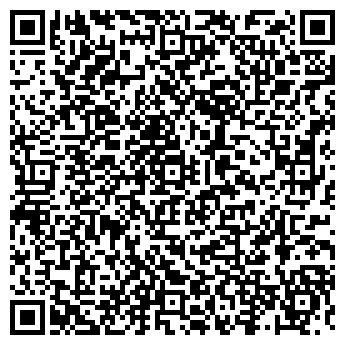 QR-код с контактной информацией организации НА КРАСНОАРМЕЙСКОЙ
