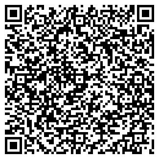 QR-код с контактной информацией организации ОЛИВЬЕ