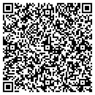QR-код с контактной информацией организации ПИЖМА