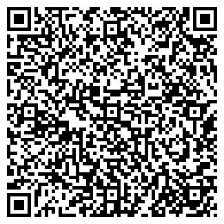 QR-код с контактной информацией организации ПИКАНТНЫЙ