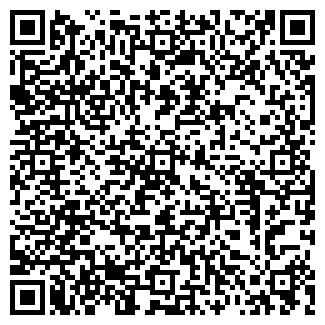 QR-код с контактной информацией организации ПИР